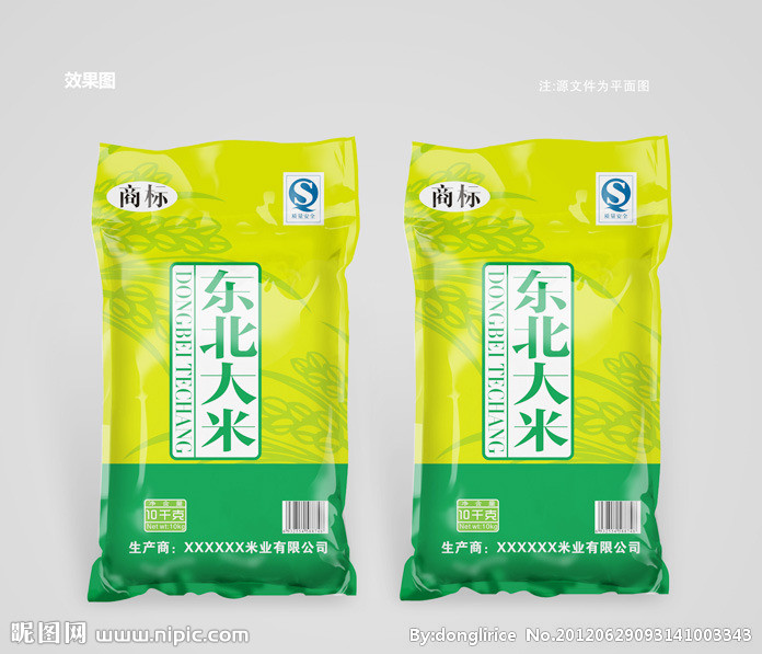 大米杂粮包装